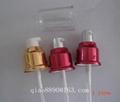 lotion pump sprayer