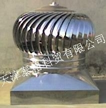 No Power Turbine Wind Ventilator