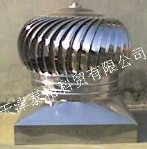 No Power Turbine Wind Ventilator