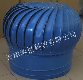 No Power Turbine Wind Ventilator 2