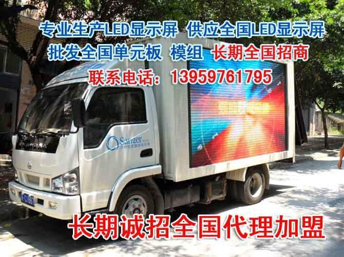 long-term wholesale LED unit board 1