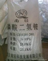 磷酸二氢铵价格