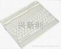 超薄防尘防水蓝牙键盘 3