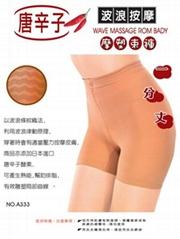 雅丝缇覆盆莓波浪束体裤