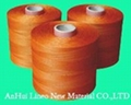 Polyester Cable Soft Cord
