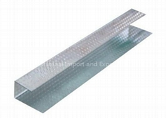 steel keel for partition system