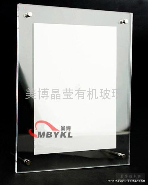 亚克力水晶相框透明有机玻璃
