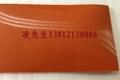 進口FPC柔性線路板硅膠緩衝墊