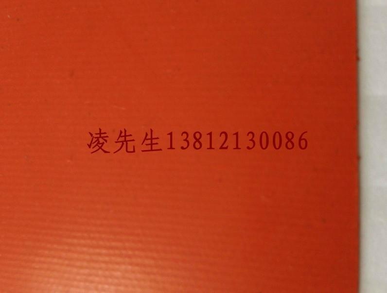 海帕龍橡膠布 2