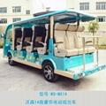济宁11座电动观光车