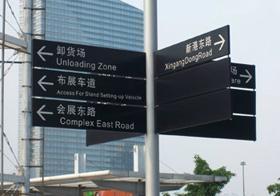 广州广告牌标志 1