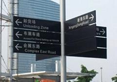 广州广告牌标志