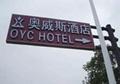 广州广告牌标志 3