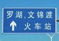 广州广告牌标志 5