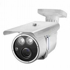 3 Megapixel Infrared Waterproof IP Camera