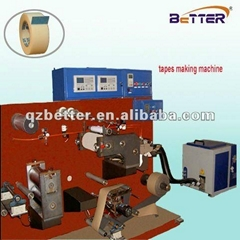 Hot Melt Glue Sticker & Tape Coating Machine