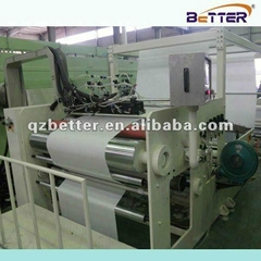 BOPP & PE Compound Laminating Machine