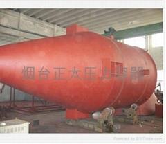 Ammonia ﹠Oil separator