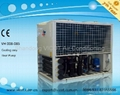 Multifunction Air Cooled Water Chiller