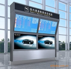 机场广告机