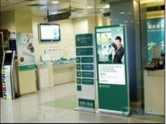 银行广告机