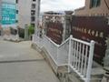 江西创天锌钢栅栏护栏系列产品