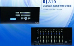 LED HD Video Wall Processor