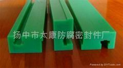 超高分子量聚乙烯鏈條導軌