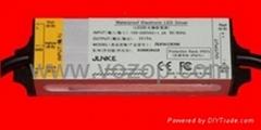 36W 12V 24V LED driver power supply IP67 waterproof outdoo