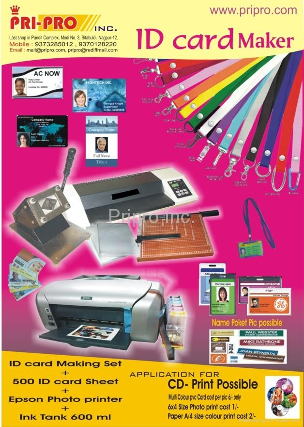 id makers machine