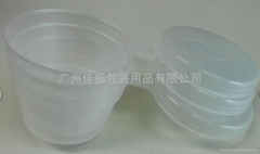 Plastic white sauce / fruit jam cup with lid