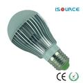 e27 energy saving 7w led bulb lamp