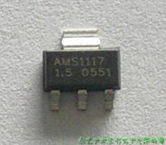 AMS1117三端稳压
