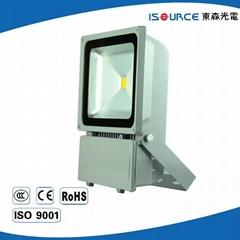 Hot Sell 50w IP65 outdoor  flood light AC100V~240V