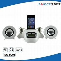 New design iphone ipod audio speaker