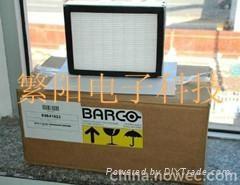 BARCO巴可psi-2842-01大屏濾網
