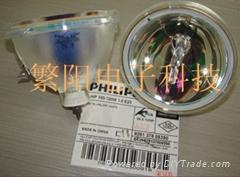 飛利浦投影機燈泡 1