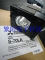 三菱S-70LA大屏幕灯泡