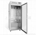 層析實驗冷櫃