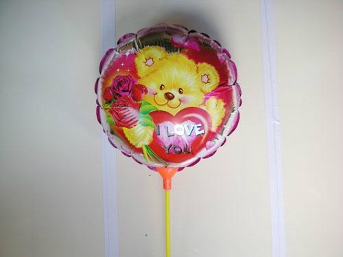 self-filled balloon 5