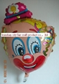 cartoon toy  balloon 2