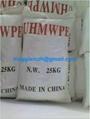 Virgin Resin UHMW PE powder and sheet 1