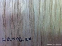中纖板/刨花板貼木皮