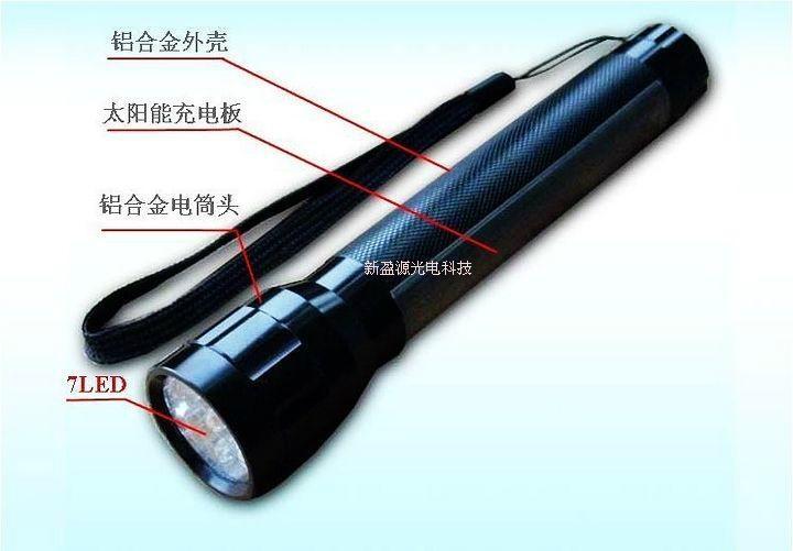 太陽能手電筒 4