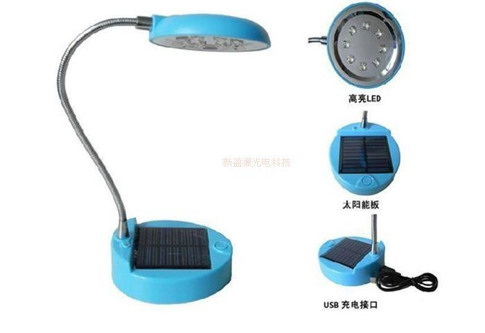 太陽能學生書桌環保臺燈 1