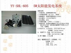 5W家用太阳能发电系统