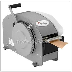 湿水牛皮纸机BP333