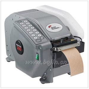 湿水牛皮纸机BP500