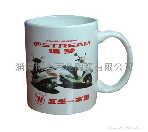 陶瓷廣告促銷杯子 3