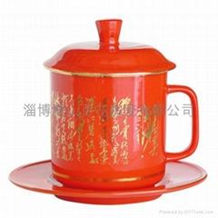 红瓷盖杯(毛主席诗词)